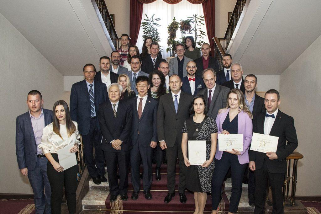 High Innovation Achievement by Republic of Bulgaria - LogSentinel